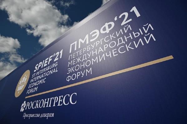 PMEF2021_2.jpg